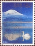 Sellos de Asia - Japón -  Scott#3697j intercambio, 1,25 usd, 82 yen 2014