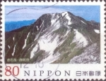 Stamps of the world : Japan :  Scott#3371h intercambio, 0,90 usd, 80 yen 2011