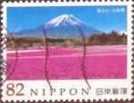 Stamps Japan -  Scott#3725h intercambio, 1,10 usd, 82 yen 2014