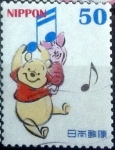 Stamps of the world : Japan :  Scott#3521a intercambio, 0,50 usd, 50 yen 2013
