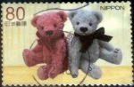 Stamps of the world : Japan :  Scott#3471d intercambio, 0,90 usd, 80 yen 2012