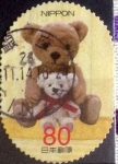 Stamps Japan -  Scott#3471f intercambio, 0,90 usd, 80 yen 2012