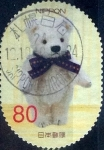 Stamps Japan -  Scott#3471g intercambio, 0,90 usd, 80 yen 2012