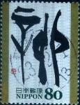 Stamps Asia - Japan -  Scott#3277d intercambio, 0,90 usd, 80 yen 2010