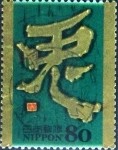 Stamps Asia - Japan -  Scott#3277e intercambio, 0,90 usd, 80 yen 2010
