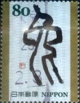 Stamps Asia - Japan -  Scott#3277f intercambio, 0,90 usd, 80 yen 2010
