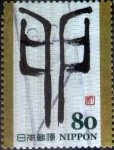 Stamps Asia - Japan -  Scott#3277g intercambio, 0,90 usd, 80 yen 2010