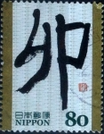 Stamps Asia - Japan -  Scott#3277j intercambio, 0,90 usd, 80 yen 2010