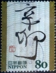 Stamps Asia - Japan -  Scott#3277i intercambio, 0,90 usd, 80 yen 2010