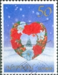 Stamps Asia - Japan -  Scott#3269d intercambio, 0,50 usd, 50 yen 2010
