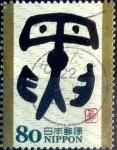 Stamps of the world : Japan :  Scott#3177d intercambio, 0,90 usd, 80 yen 2009