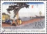Stamps Japan -  Scott#3742 intercambio, 1,75 usd, 130 yen 2014