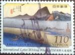 Stamps of the world : Japan :  Scott#3741 intercambio, 1,50 usd, 110 yen 2014