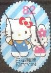 Sellos de Asia - Japón -  Scott#3895a intercambio, 1,10 usd, 82 yen 2015