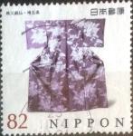 Sellos de Asia - Japón -  Scott#3752d intercambio, 1,10 usd, 82 yen 2014