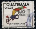 Stamps : America : Guatemala :  GUATEMALA_SCOTT 457.02 $0.2