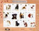 Stamps of the world : Mexico :  Razas de perros