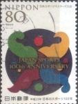 sellos de Asia - Japón -  Scott#3344h fjjf intercambio, 0,90 usd, 80 yen 2011