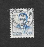 Sellos de Africa - Marruecos -  113 - Rey Hassan II