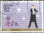Stamps of the world : Japan :  Scott#3658i intercambio, 1,25 usd, 82 yen 2014