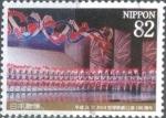 Stamps of the world : Japan :  Scott#3658e intercambio, 1,25 usd, 82 yen 2014