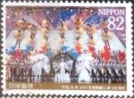 Stamps of the world : Japan :  Scott#3658c intercambio, 1,25 usd, 82 yen 2014