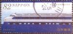 sellos de Asia - Japón -  Scott#3737a intercambio, 1,10 usd, 82 yen 2014