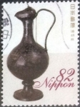 sellos de Asia - Japón -  Scott#3947 intercambio, 1,10 usd, 82 yen 2015