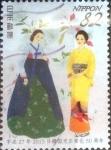 Stamps Japan -  Scott#3832 intercambio, 1,10 usd, 82 yen 2015