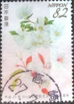 sellos de Asia - Japón -  Scott#3833 intercambio, 1,10 usd, 82 yen 2015