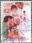sellos de Asia - Japón -  Scott#3817 intercambio, 1,10 usd, 82 yen 2015
