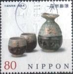 Sellos de Asia - Japón -  Scott#3484d intercambio, 0,90 usd, 80 yen 2012