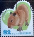 Sellos de Asia - Japón -  Scott#3736c intercambio, 1,10 usd, 82 yen 2014
