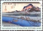 Sellos del Mundo : Asia : Japón : Scott#3600 intercambio, 1,50 usd, 90 yen 2013