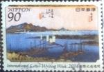 Sellos del Mundo : Asia : Japón : Scott#3740 intercambio, 1,25 usd, 90 yen 2014