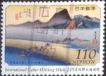 Sellos del Mundo : Asia : Japón : Scott#3741 intercambio, 1,50 usd, 110 yen 2014