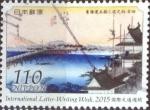 Sellos del Mundo : Asia : Japón : Scott#3939 intercambio, 1,40 usd, 110 yen 2015