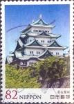 Sellos del Mundo : Asia : Japón : Scott#3779 intercambio, 1,10 usd, 82 yen 2014