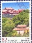 Sellos del Mundo : Asia : Japón : Scott#3781 intercambio, 1,10 usd, 82 yen 2014