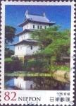 Sellos del Mundo : Asia : Japón : Scott#3699 intercambio, 1,25 usd, 82 yen 2014