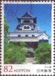 Sellos del Mundo : Asia : Japón : Scott#3700 intercambio, 1,25 usd, 82 yen 2014