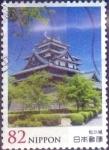 Sellos del Mundo : Asia : Japón : Scott#3701 intercambio, 1,25 usd, 82 yen 2014
