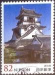 sellos de Asia - Japón -  Scott#3869 intercambio, 1,10 usd, 82 yen 2015