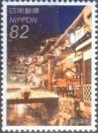 Stamps Japan -  Scott#3985f intercambio, 1,10 usd, 82 yen 2015