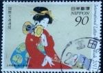 Stamps of the world : Japan :  Scott#3379 intercambio, 1,00 usd, 90 yen 2011