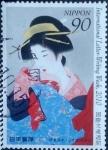 sellos de Asia - Japón -  Scott#3263 intercambio, 1,00 usd, 90 yen 2010