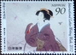 Stamps of the world : Japan :  Scott#3478 intercambio, 1,00 usd, 90 yen 2012