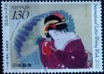 sellos de Asia - Japón -  Scott#3480 intercambio, 1,60 usd, 130 yen 2012