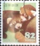 Sellos de Asia - Japón -  Scott#3787a intercambio, 1,10 usd, 82 yen 2015