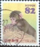 sellos de Asia - Japón -  Scott#3787c intercambio, 1,10 usd, 82 yen 2015